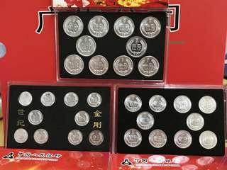(罕有)的全新中國十全十美1丶2丶5分硬幣套裝組合
