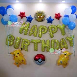Happy Birthday Balloons whole set