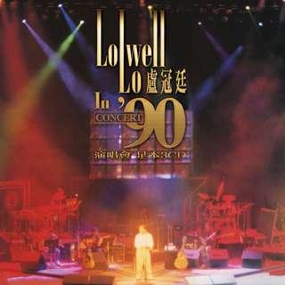 盧冠廷 Lowell Lo In Concert '90 盧冠廷'90演唱會 3CD 2018 (包郵)