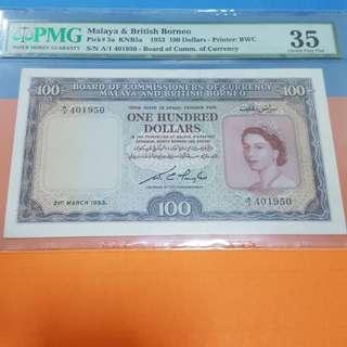 $100-1953 MBB PMG35 A/1-401950