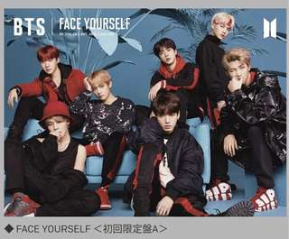 [SPECIAL BATCH] BTS FACE YOURSELF