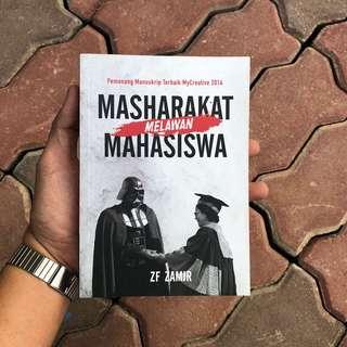 Dubook Press : Masharakat Melawan Mahasiswa