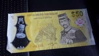 Commemorative Brunei Dollar 50
