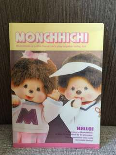 Monchhichi File(Japan)