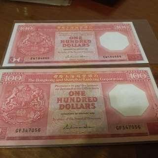 滙豐銀行100圓1987 1988 2張