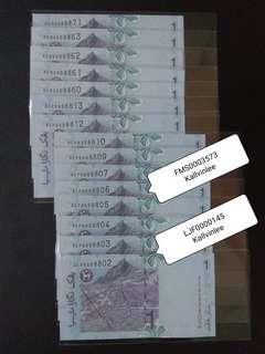 Malaysia banknote RM1(RM45/pcs)