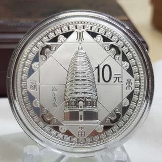 2011 China World Heritage 10 Yuan Silver Proof Coin