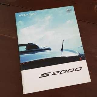 honda s2000 s2k ap1 ap2 ap1.5 f20 f22 English brochure catalog catalogue specifications dohc vtec roadster equipment collectible