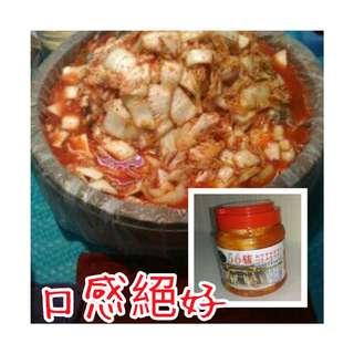 56舖 韓式泡菜*實體店面經營 安心採購