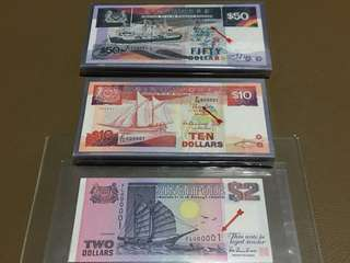 RARE 1987 Singapore $2, $10, $50 Ship Series 25 pieces set Solid Number - Brand New Original Mint Uncirculated Condition (UNC)