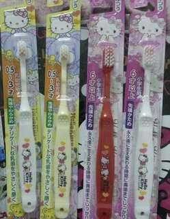 🚚 【日本製】兒童牙刷