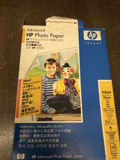 Advanced HP Photo Paper
