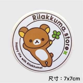 🚚 拉拉熊 Rilakkuma 懶懶熊 行李箱貼紙 防水貼紙