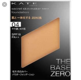 kate secret skin maker zero foundation 04 粉餅