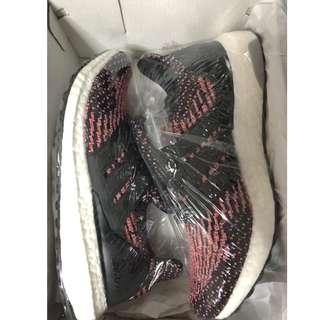 Adidas Ultra Boost CNY 2017
