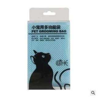 DP雜貨鋪 寵物用品 寵物洗澡網袋 洗貓袋 貓咪防抓咬固定袋