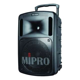 MIPRO Portable Public Amplifier MA808 (Price Off.30%)