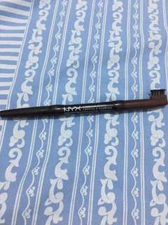 EYEBROW PENCIL CRAYON A SOURCILS DARK BROWN