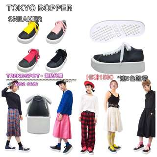 🇯🇵TOKYO BOPPER 🔥SNEAKER 系列👉更新 ➖➖➖➖➖➖➖➖➖➖➖➖➖➖➖ *連5色鞋帶 👍MADE IN JAPAN 🇯🇵 ➖➖➖➖➖➖➖➖➖➖➖➖➖➖➖ 📲Whatsapp 68220680 ➖➖➖➖➖➖➖➖➖➖➖➖➖➖➖ 落訂付款 可以用Apps 'HSBC PayMe'  省卻去銀行🏧 方便快㨗🤞