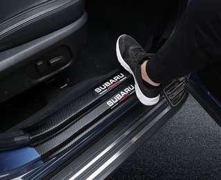 """Subaru Forester 2013-18 """"Carbon Fibre Print"""" Scuff Plates"""
