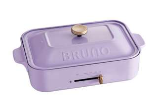 Bruno 薰衣草紫色特別版