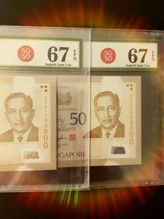 SG50 WITH FANCY NUMBER 500000 BOTH GRADE 67 EPQ