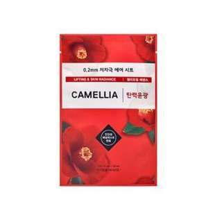 Etude house Camellia face mask