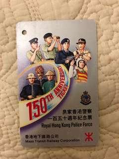 地鐵皇家香港警察150周年紀念票