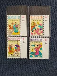1994年「中國的傳統節日」香港郵票套票
