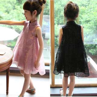 Sleeveless Cheongsam Dress with Lace (Black Only)