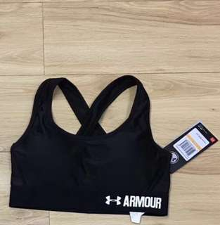 (New) Under Armour Sport Bra