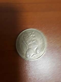 Merlion 1967 old coin