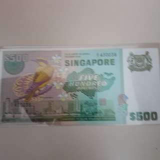 Singapore old note