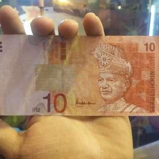 duit 10 aisyah