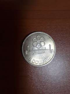 1973 seap games 5 dollars coin