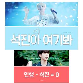 Jin fansite slogan