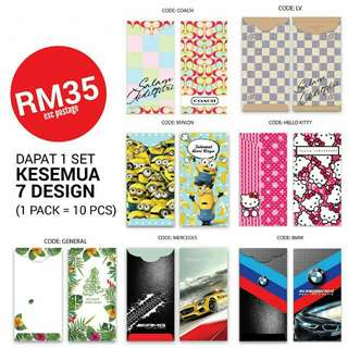Sampul Raya Limited Edition