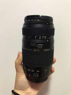 Canon Lens 70-300mm
