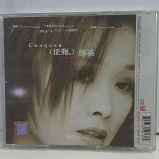 Cd Chinese 那英