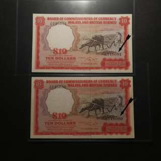Malaya and British Borneo $10 1961 Buffalo Prefix Small A 2-running (AU/UNC)