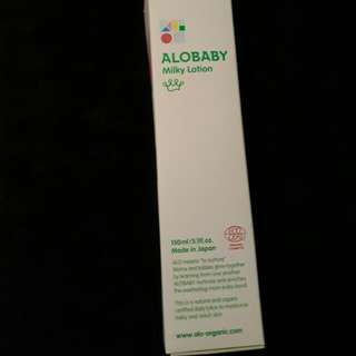 Alobaby Milky Baby Lotion