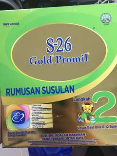 S26 Gold PROMIL *UNOPENED*