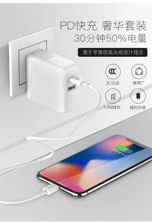 TOTU 蘋果 iPhone x 快充PD充電器8plus多口QC3.0多功能充電器套装macbook