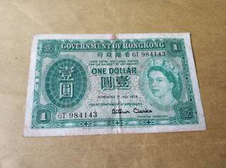 1元旧港纸