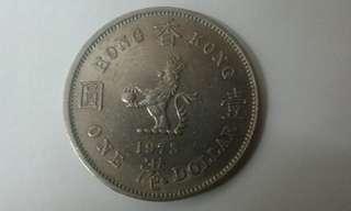 徵收香港舊鈔,錢幣