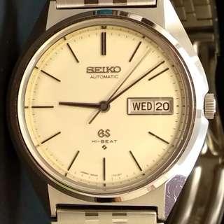 Vintage Grand Seiko 5646-7010