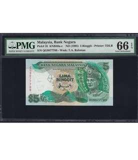 1995 Malaysia 5 Ringgit *Radar Serial* PMG 66 EPQ