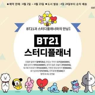 【Korea Buying Service 4/20-29】BTS BT21 Study Planner