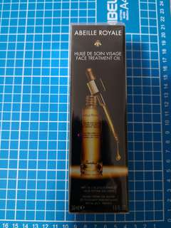 (Sold) Guerlain abeille Royale face treatment oil 50ml