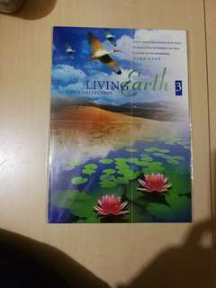 Hong Kong Post Stamp 香港郵政郵票套摺活力地球紀念套摺 living earth